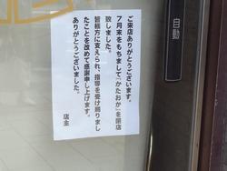 長崎駅前01-4
