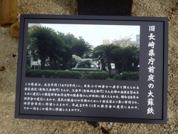 長崎県庁01-4