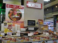 長崎玉屋03-2