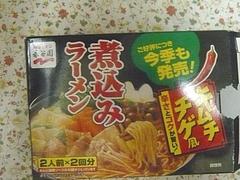 煮込みラーメン02