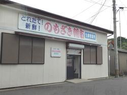 野母崎02-3