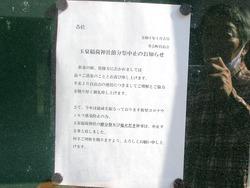 玉泉神社01-6