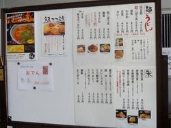 大波止ターミナル02-7