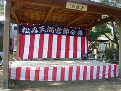 松森神社02