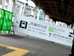 長崎駅01-4