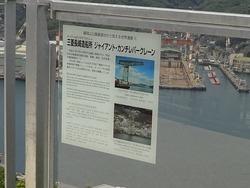 鍋冠山03