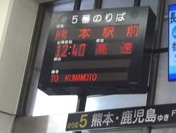 バスターミナル00