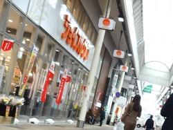 中園商店街01