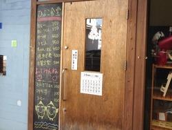 大村中央商店02-3