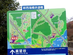 西海橋公園02