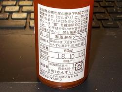 夢彩都01-4