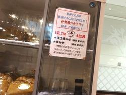 伊勢勝02-2