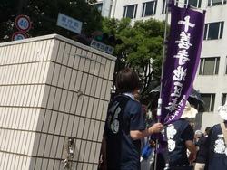 県庁03-5