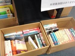 時津図書館01-3
