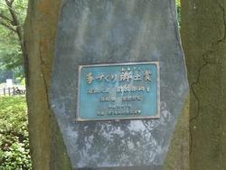 河川公園01-4