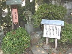 諏訪神社 とげ抜き狛犬