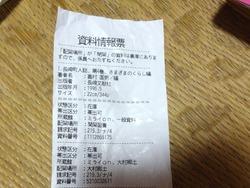 新県立図書館04-2