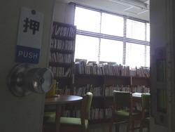 大浦03-1