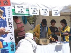 長崎帆船まつり03