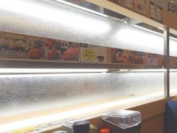 はま寿司01-4