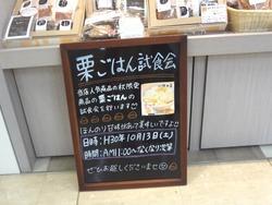 夢彩都01-5