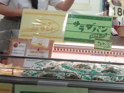 県産品まつり01-2