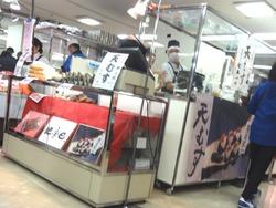 浜屋・駅弁大会01-5