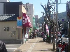 城栄町02
