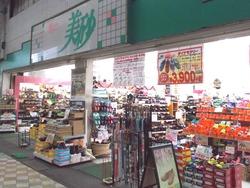 大村ひな祭り02-3