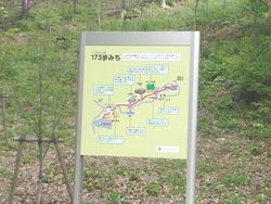 稲佐山04