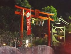 淵神社01