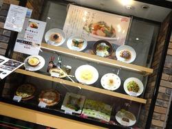 洋麺屋ピエトロ01-2
