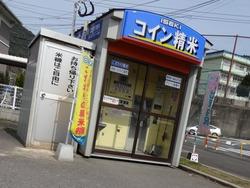 戸石02-2