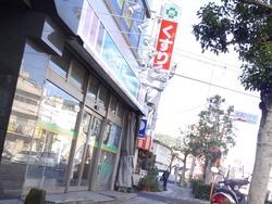 葉山03-3