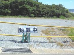 のんのこ温水センター01-2