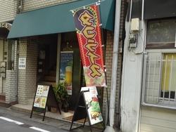 鍋幸03-2