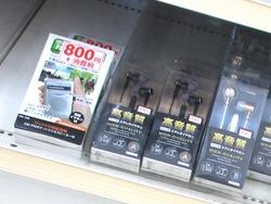 100円ショップ01