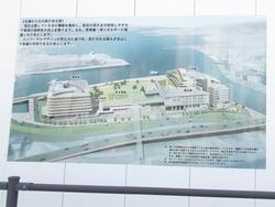 新庁舎02