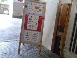 箱根04-2
