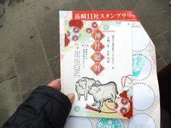八坂神社01-7