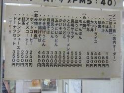 原爆病院03