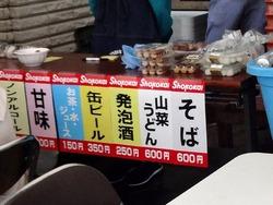 七日間食堂02-3