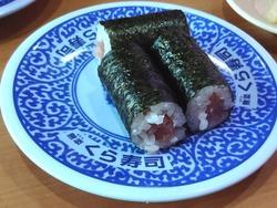 くら寿司01-1