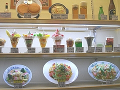 浜屋レストラン-02-2