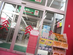 OK大村店02-3-2