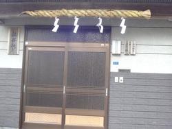 水神神社02