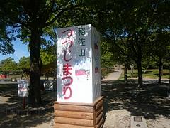 稲佐山02-2