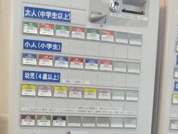 のんのこプール02-3