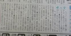 線路沿いの桜02