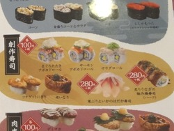 かっぱ寿司04